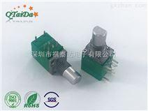深圳厂家R097GS双联开关电位器