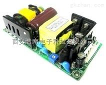 80W幸康电源供应器CFM80S240 CFM80S480