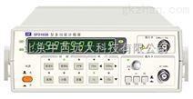 中西(LQS)多功能计数器库号:M260673