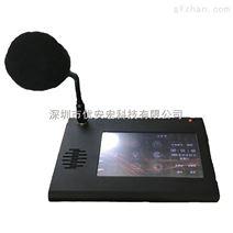 YAH-908触摸屏ip寻呼话筒互联网广播设备