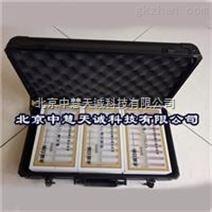 HBC-88N水质检测应急箱