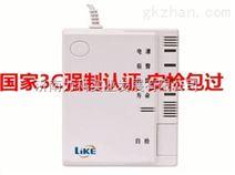 家用厨房燃气报警器 预防天然气泄漏检测仪