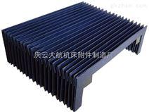 平面磨床风琴式防护罩质量
