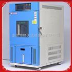 SME-80PF高低温试验箱 温度循环测试机