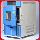 SMC-80PF高低温试验箱 温度循环测试机