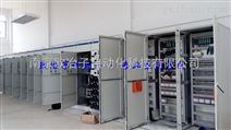 &#27700;&#22788;&#29702;&#25511;&#21046;?#20302;? /></a></td>                             </tr>                         </table>                         <div onclick=