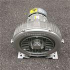 XK14-E2 0.85KW高压鼓风机