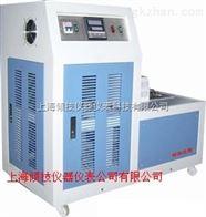 低温槽机械制造冲击试验低温槽