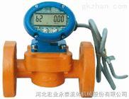 椭圆齿轮流量计 容积式流量表 河北仪表厂家
