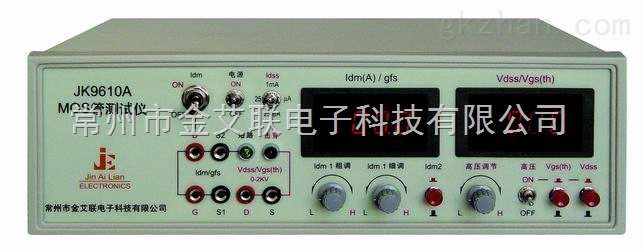 JK9610A场效应管测试仪供应商