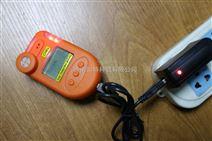 丙烯腈气体检测仪 便携式有毒气体报警仪