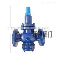 Y42X型法兰水用薄膜式减压阀
