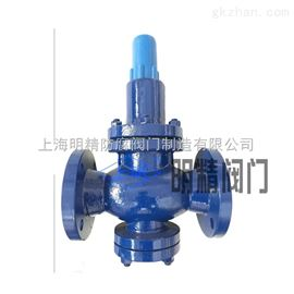 Y42X型Y42X型法兰水用薄膜式减压阀