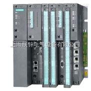 6ES7 972-0BA41-0-西门子总线连接器6ES7 972-0BA41-0XA0