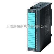 6ES7 972-0BB41-0-西门子总线连接器6ES7 972-0BB41-0XA0
