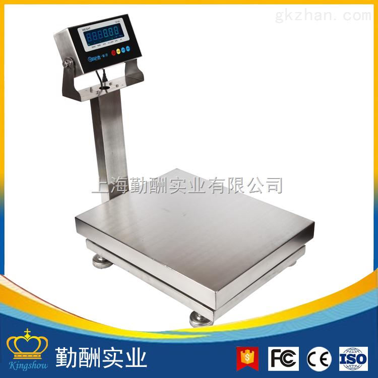 重庆防水防腐台秤100kg不锈钢电子秤