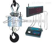 OCS-TZH-BC供应安阳市5-20吨电子吊秤