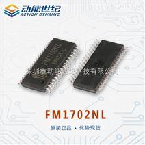 FM1702NL   兼容MFRC500/RC530