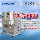 无锡冠亚——控制多台釜制冷加热控温设备
