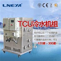 TCU系统温度控制系统定制工程设计
