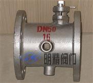BQ41F型不锈钢保温变径球阀
