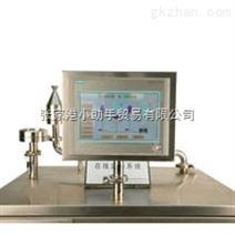 懸浮粒子在線監測系統28.3L