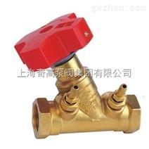 上海奇高LPF11黄铜平衡阀直销