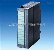 SIMATIC S7-300,计数器模块 FM 350-2,6ES7 350-2AH01-0AE0