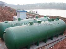 医疗污水 地埋式一体化处理设备