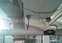 广州智能饱和蒸汽流量计