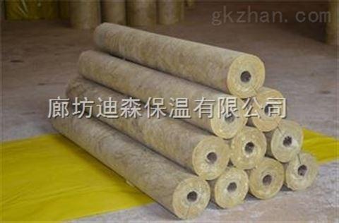 岩棉管壳型号/密度/优惠价格