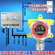 防爆型二氯甲烷浓度报警器,可燃气体报警装置输出什么信号啊?
