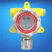 化工厂厂房液化气气体报警器,气体探测仪为什么要用隔爆防爆型的