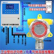 工业用溴甲烷气体报警器,燃气报警器如何接入火灾消防系统