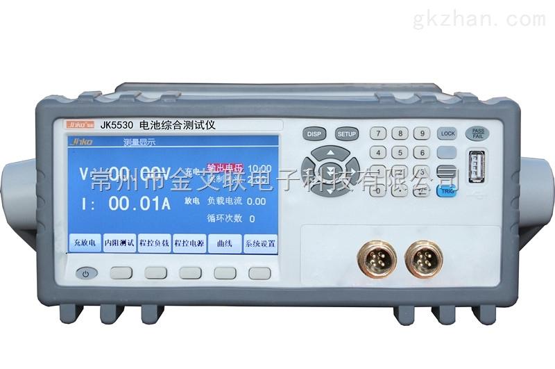 JK5530 电池综合测试仪测电压