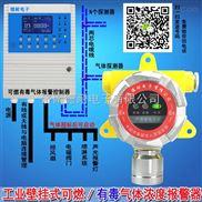 壁挂式二氧化硫泄漏报警器,煤气浓度报警器与防爆电磁阀门怎么连接