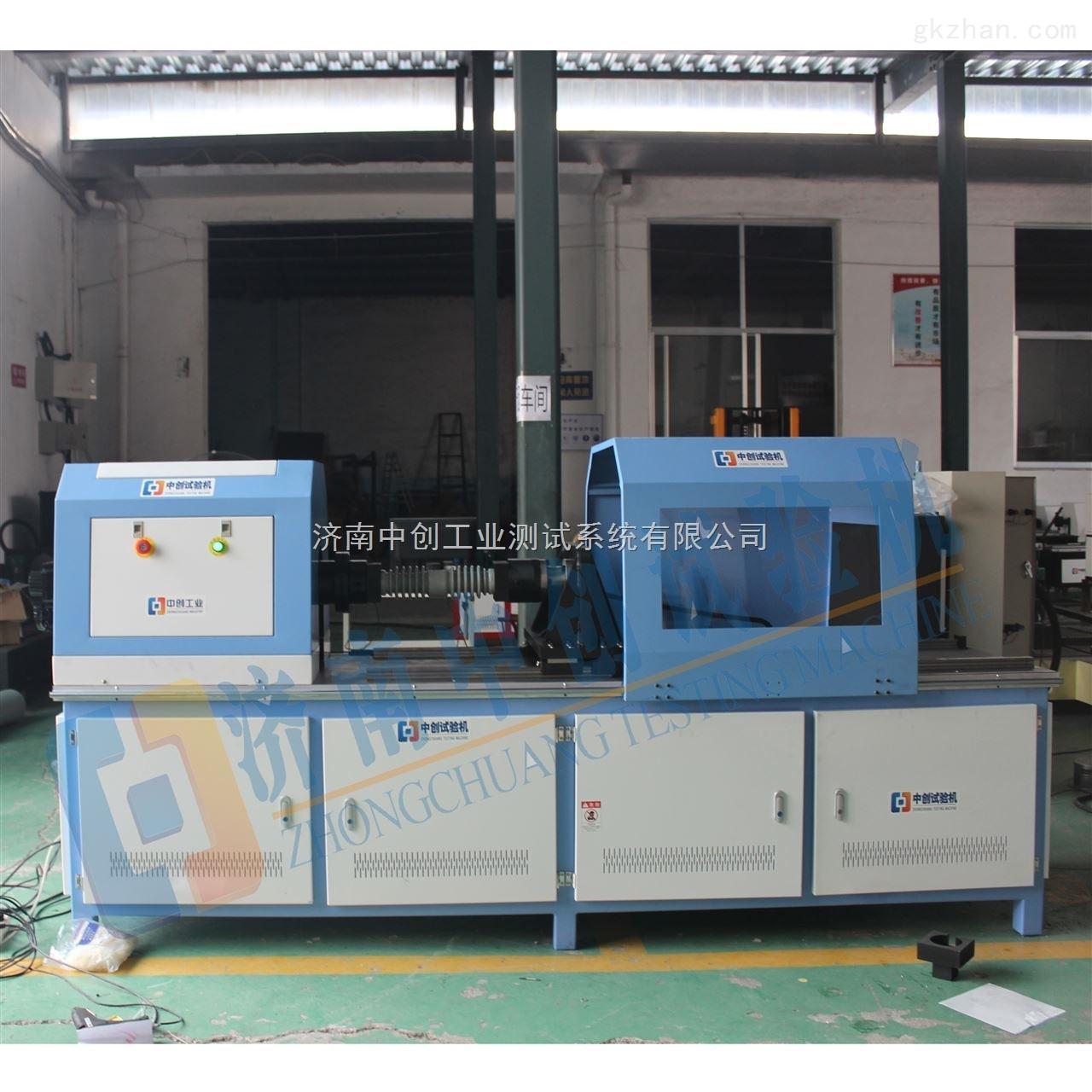 管材扭转疲劳试验机质优价廉厂家