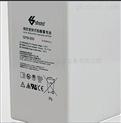 湖南12V65AH蓄电池6-GFM-65双登蓄电池报价