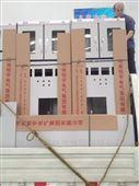 郑州GGD低压抽屉配电柜厂家