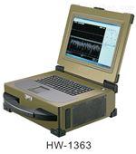 厚物科技PXI加固便携机HW-1363