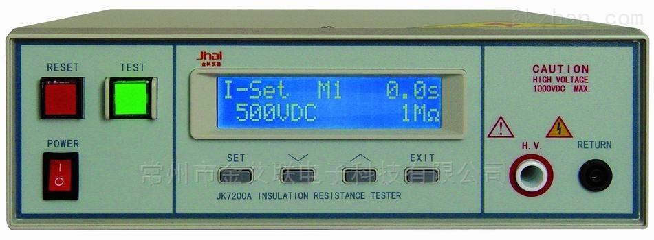 JK7200A绝缘电阻测试仪供应