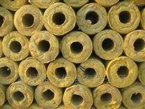 高温防火岩棉管厂家批发价格