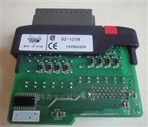 光洋编码器TRD-J1000-RZ