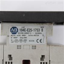 PLS6-C10/1 MOELLER断路器