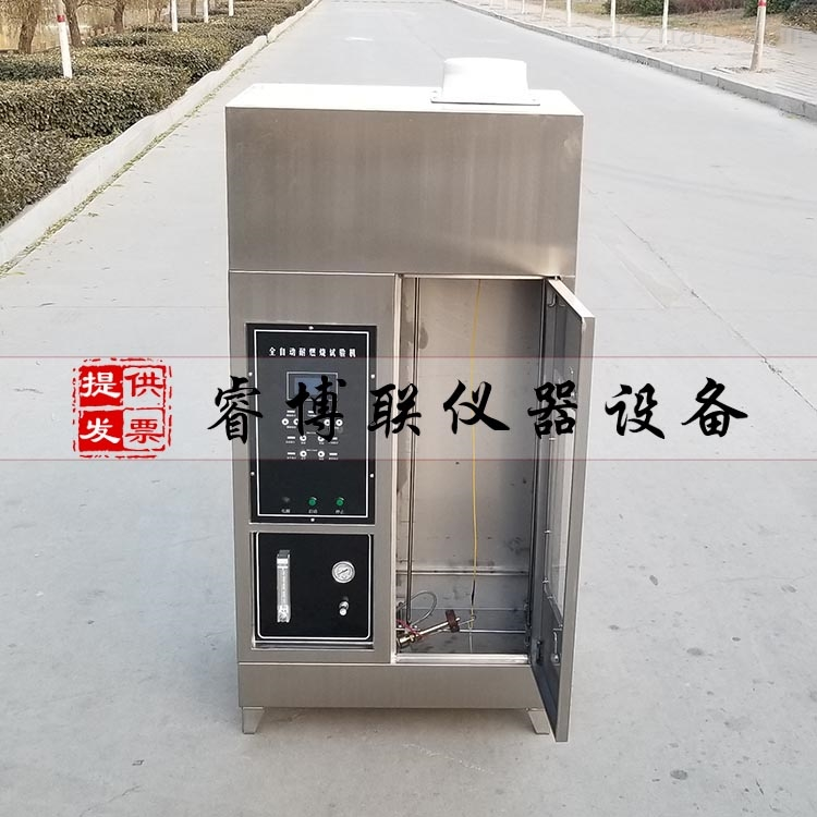 单根电线电缆垂直燃烧试验机GBT18380-11(2)