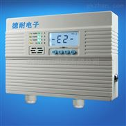 学校食堂甲烷气体报警器,可燃性气体报警器报警值如何设定?