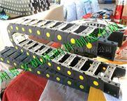 河北专业生产数控机床塑料拖链厂家及时发货