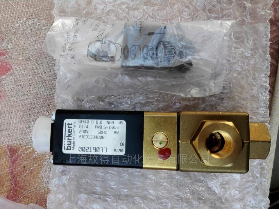 burkert0340常开电磁阀00219033