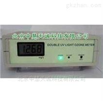 台式双光路紫外臭氧浓度检测仪