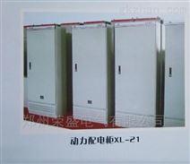 河南焦作动力配电柜供应价格